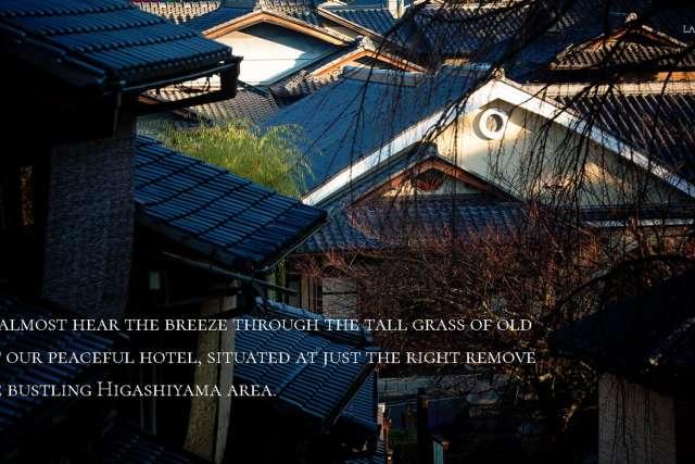 清水小路坂のホテル京都