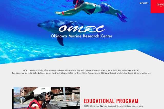 株式会社オキナワマリンリサーチセンター(OMRC)様