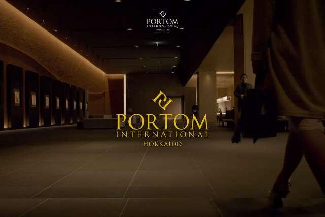 PORTOM INTERNATIONAL HOKKAIDO様